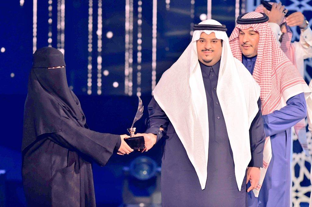 بشاير المقبل تستلم جائزة فرسان القصيد من نائب أمير الرياض بعد فوزها بمسابقة فرسان القصيد (صورة من حساب مفيد النويصر على تويتر)