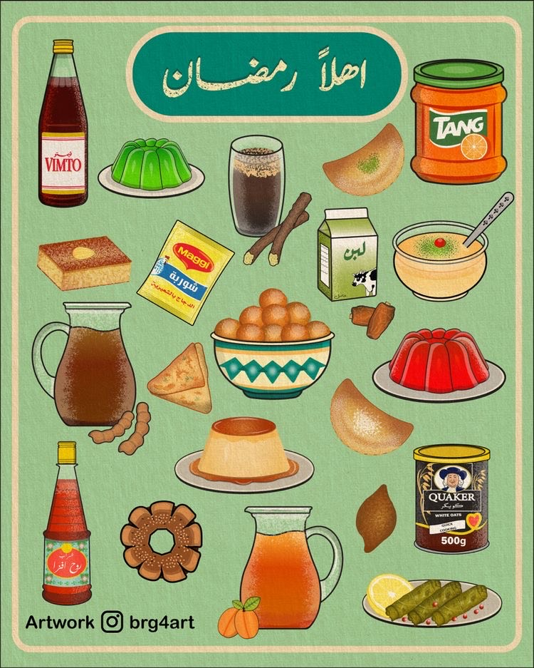 Artwork of common Ramadan food by graphic designer Ahmed Al Barq