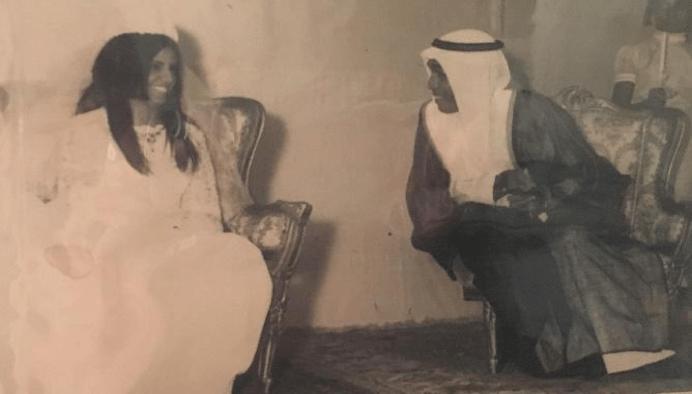Latifa Al Khalifa's parents wedding photo in 1969