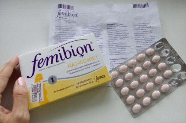 Gyertyák antibiotikumban a prosztatitis kezelésére és krónikus prosztatitis