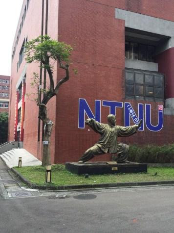 National Taiwan Normal University, Taipei, Abdullah Gül University, campus visit