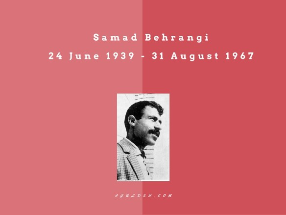 favourite authors samad behrangi