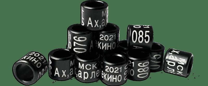 кольца канареек питомника ах арлекино