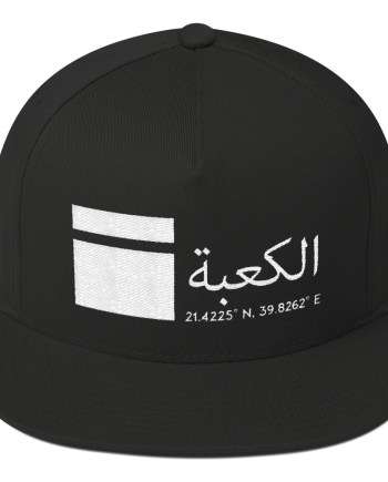 b2b244b84c2 AHAD THE ONE Men s Baseball Cap