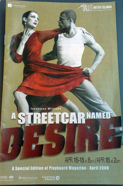 streetcar-program-guide