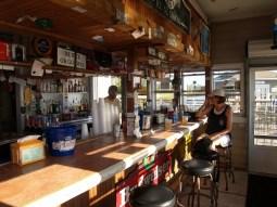 The Rah Bar (Jekyll Island Club)