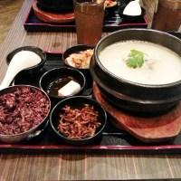 Lunch @ Seoul Yummy Korean Casual Dining (Suntec City Mall)