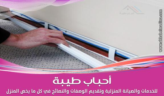 Photo of طُرق سهلة تساعدك في إخفاء الأسلاك الكهربائية بالمنزل