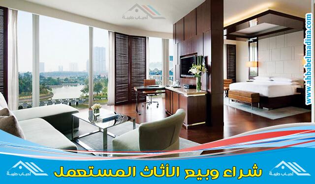 صورة شراء اثاث فنادق مستعمل بالرياض وعفش فنادق مستعمل للبيع