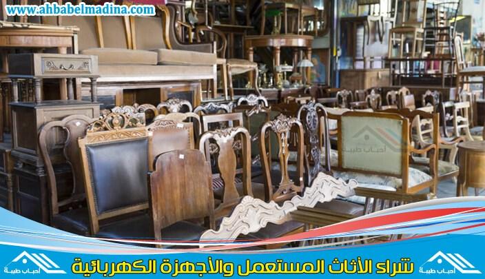Photo of شراء اثاث مستعمل بالسويدي وكل أحياء الرياض