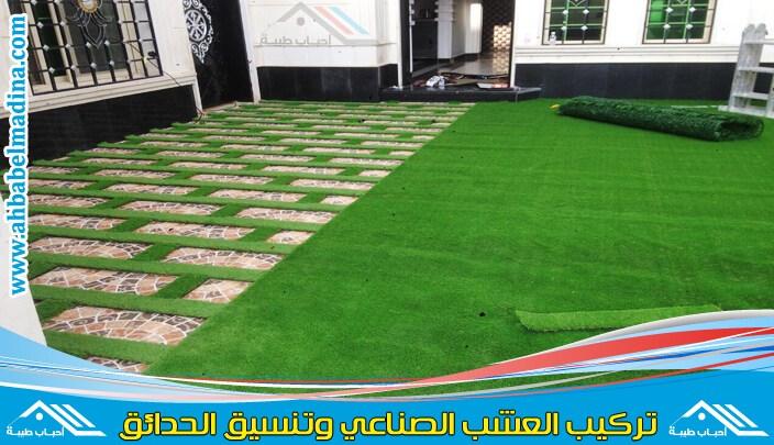 Photo of شركة تركيب عشب صناعي بالخبر & النجيله الصناعيه