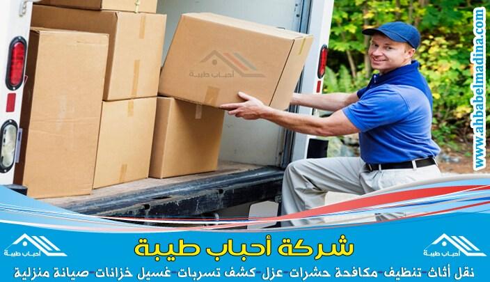 صورة نقل عفش من الدمام الى جدة بأسعار نقل اثاث رخيصة