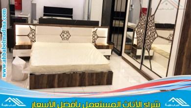 Photo of شراء غرف نوم مستعمله بالرياض & بيع غرف نوم