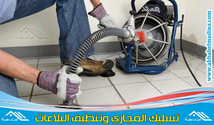 شركة تسليك مجاري بالكويت توفر أكبر تنكر سحب مجاري لتنظيف المجاري والبيارات وتسليكها