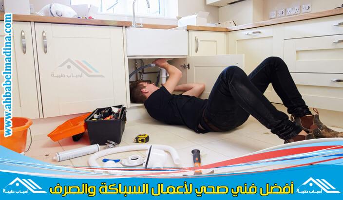 Photo of فني صحي قرطبة