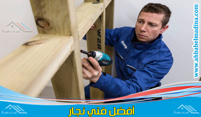 نجار خشب شرق الرياض
