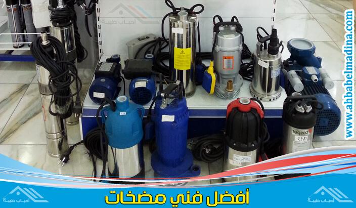 فني مضخات الجوره الكويت من المحترفين في صيانة مضخات الجورة بالكويت وبأحدث المعدات