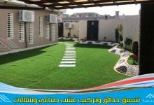 صورة شركة تنسيق حدائق شرق الرياض