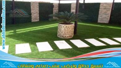 صورة شركة تنسيق حدائق شمال الرياض