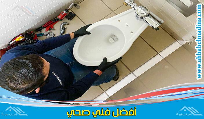 صورة فني صحي الدعيه