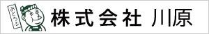 株式会社川原(おとうふ)
