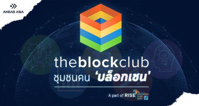 The Block Club
