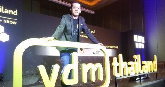 YDM Thailand