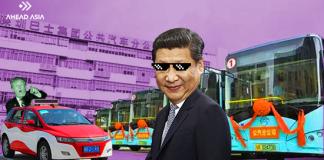 แท็กซี่พลังไฟฟ้า