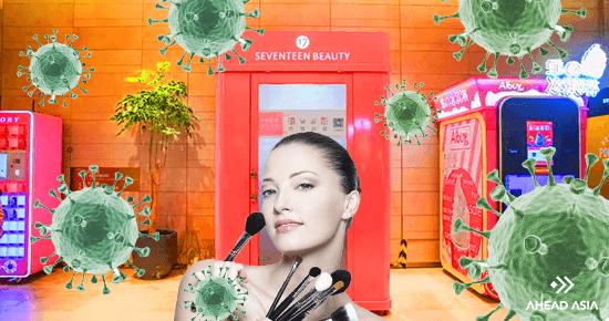 17 Beauty Box