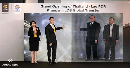 Krungsri-LDB Global Transfer