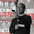คนรวยที่สุดในจีน