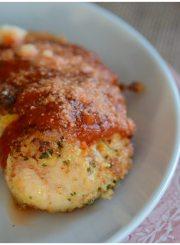 Italian Baked Chicken recipe   ahealthylifeforme.com