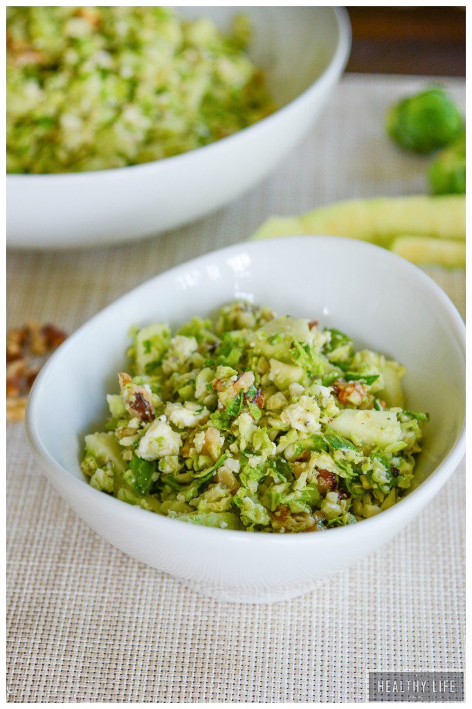 Brussels Sprouts and Apple Salad with Blue Cheese is a crisp healthy clean salad, that is loaded with texture and flavor  ahealthylifeforme.com
