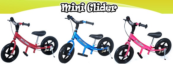 Mini Glider Giveaway at A Helicopter Mom