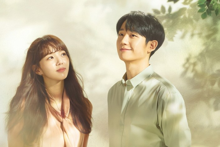Chae Soo Bin and Jung Hae In. A Piece of Your Mind.