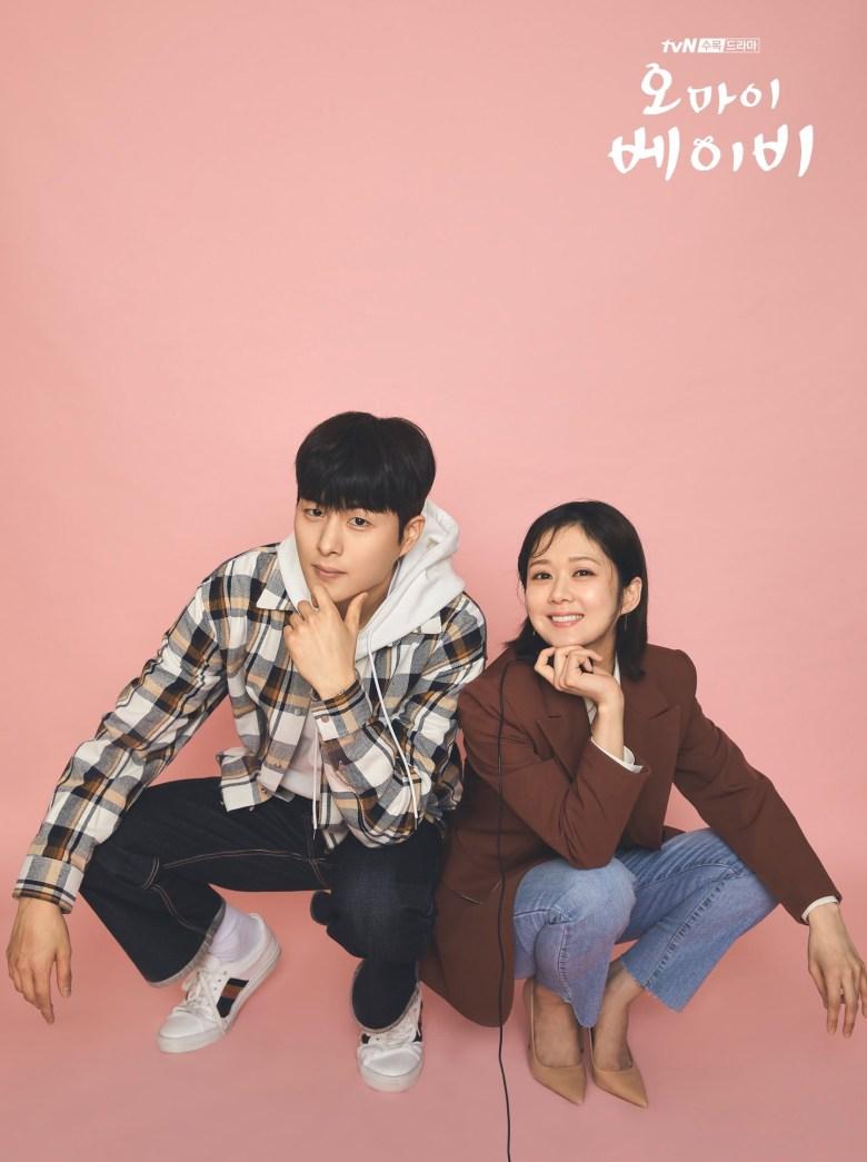 Gun Joo and Jang Nara on set for Oh My Baby.
