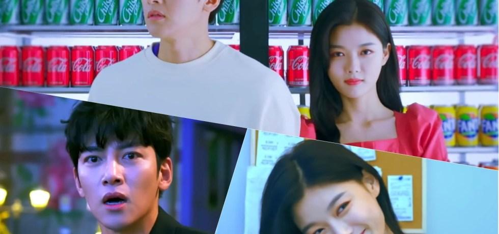 Backstreet Rookie drama teaser