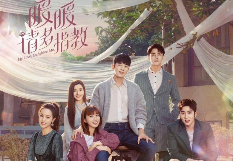 My Love, Enlighten Me (2020) drama poster