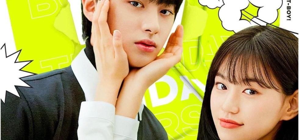 Kim Min Kyu and Kim Do Yeon for Pop Out Boy