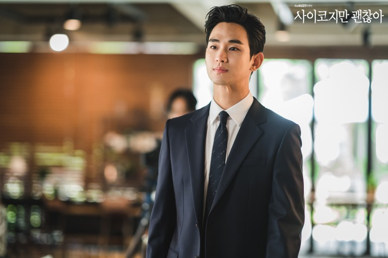 Kim Soo Hyun as Moon Kang Tae in It's okay not to be okay, episode 12.