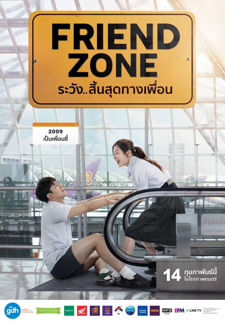 Friend Zone 2019 Thai Romance Comedy featuring Baifern and Nine.
