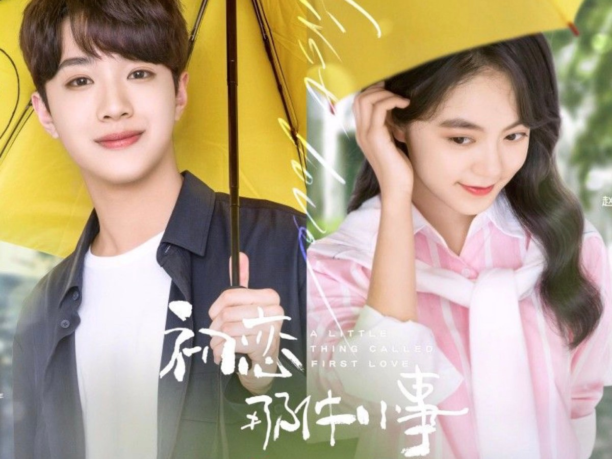 A LIttle Thing Called First Love Cdrama poster