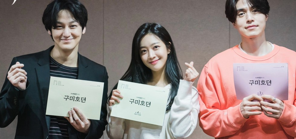 tvN's upcoming drama Tale of Nine tail script reading.