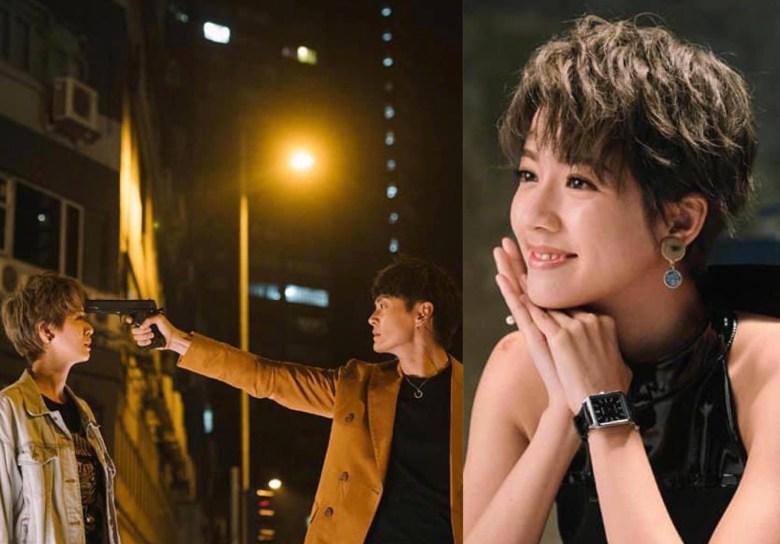 Still cuts in Line Walker 3, Sisley Choi.