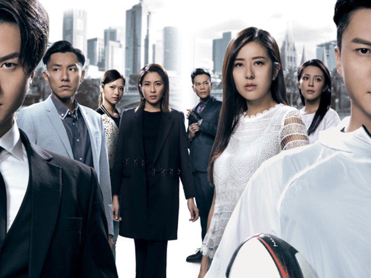 The Man Who Kills Trouble TVB Drama