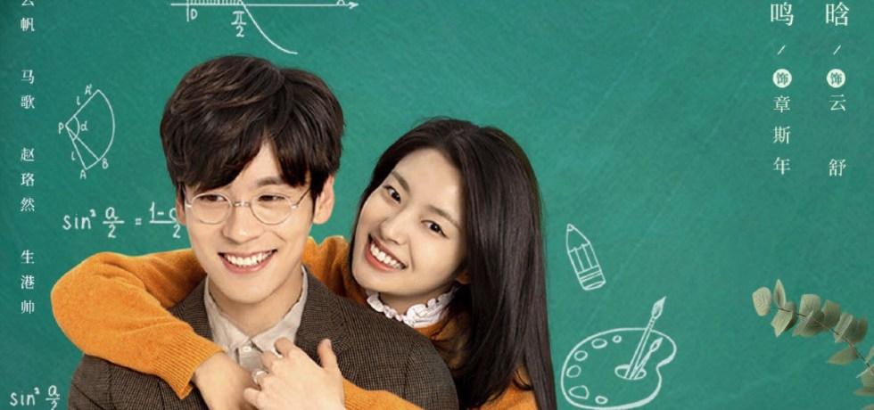 Mango TV drama Perfect and Casual 完美先生和差不多小姐