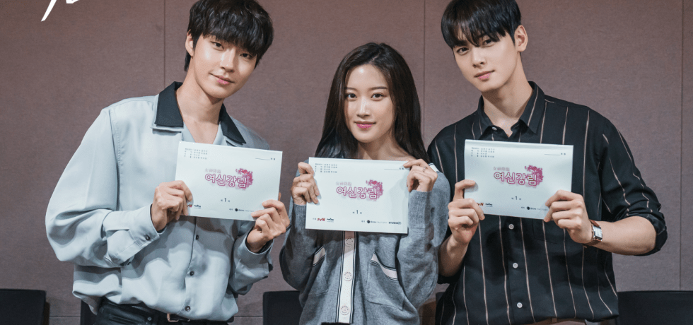 tvN's True Beauty Script reading with ASTRO's Cha Eun Woo, Moon Ga Young, Hwang In Yeop