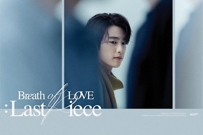 GOT7 Breath of Love: Last Piece - Jinyoung.