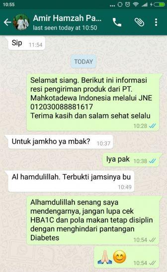 WhatsApp-Image-2017-07-13-at-4.44.21-PM-1.jpeg