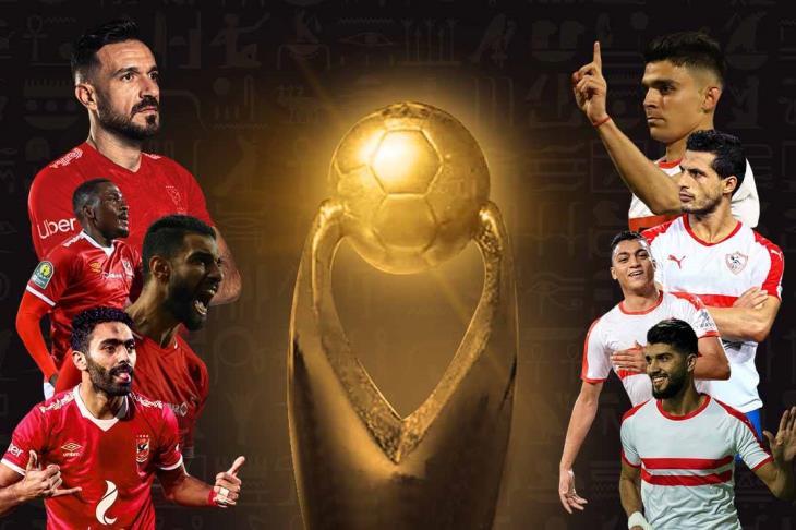 إلزام اتحاد الكرة باستكمال دوري مواليد 99 وإقامة مباراة بين الأهلي والزمالك لتحديد بطل الدوري